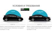UBER (Убер Такси) подключение водителей в Одессе и Киеве